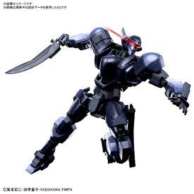 バンダイスピリッツ HG 1/60 フルメタル・パニック! Invisible Victory M9Dファルケ Ver.IV