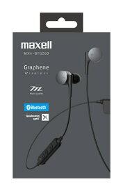 マクセル Maxell ブルートゥースイヤホン カナル型 マクセル MXH-BTGD50BK [ワイヤレス(左右コード)][MXHBTGD50BK]