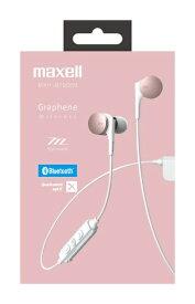 マクセル Maxell ブルートゥースイヤホン カナル型 MXH-BTGD50PK [ワイヤレス(左右コード)][MXHBTGD50PK]