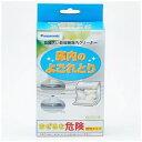 パナソニック Panasonic 食器洗い乾燥機専用庫内クリーナー N-P300[NP300] panasonic