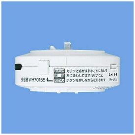パナソニック Panasonic 光線式ワイヤレスリモコンスイッチ用受信器 WH70155WK ホワイト
