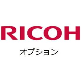 リコー RICOH SDRAMモジュールVIII 256MB 515502