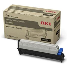 OKI オキ EPC-M3C3 純正トナー EPトナーカートリッジ(小) 小容量[EPCM3C3]【wtcomo】