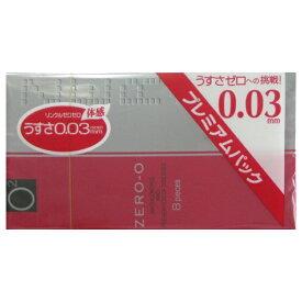 不二ラテックス リンクルゼロゼロ1000 8個入り×2箱 <コンドーム>〔避妊用品〕