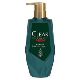 ユニリーバJCM Unilever CLEAR(クリア)フォーメン トータルケア スカルプコンディショナー ポンプ〔リンス・コンディショナー〕【rb_pcp】