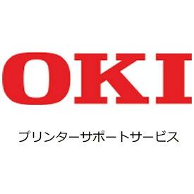 OKI オキ オンタイム(定期契約)サポートサービス [パック期間:5年間]定期点検無し M8460-HUA-1DP5[M8460HUA1DP5]