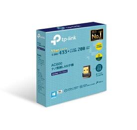 TP-Link Archer T2U Nano 無線LAN子機 [ac/n/a/g/b][ARCHERT2UNANO]