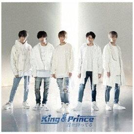 ユニバーサルミュージック King & Prince/ 君を待ってる 初回限定盤A【CD】
