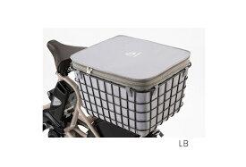 ブリヂストン BRIDGESTONE bikkeシリーズ用 リヤバスケットカバー おおきいバスケットカバー (ブルーグレー) RBC-BIKB A462031LB
