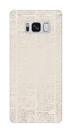 caseplay jam ケースプレイジャム Galaxy S8 PCケース 01_0105_0006_c15_gs8_m01 セカンドハンドブック