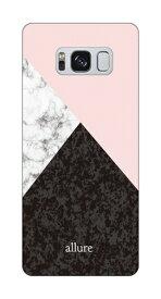 caseplay jam ケースプレイジャム Galaxy S8 PCケース 01_0088_0126_c09_gs8_m01 marbleパレット