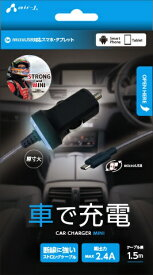 エアージェイ air-J 車載用充電器 micro USB 1.5m ブラック DKJ-NM24B
