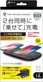 エアージェイ air-J TWINワイヤレス充電器 ブラック AWJ-PDTW1_BK [ワイヤレスのみ]