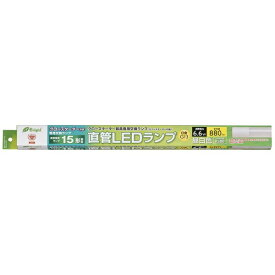 オーム電機 OHM ELECTRIC LED直管15型6.6W昼白色 LDF15SSN/6/8