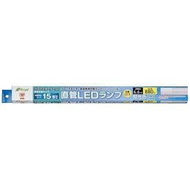 オーム電機 OHM ELECTRIC LED直管15型6.6W昼光色 LDF15SSD/6/8