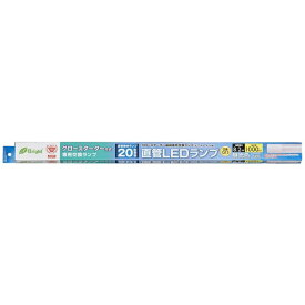 オーム電機 OHM ELECTRIC LED直管20型8.2W昼光色 LDF20SSD/8/10