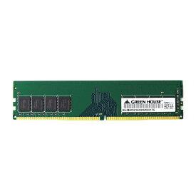 グリーンハウス GREEN HOUSE PC4-17000 DDR4 DIMM 4GB GHDRF21334GB