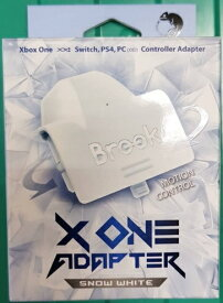 Brook X ONE ADAPTER(Xbox Oneコントローラー用) ホワイト ZPPN007【Xbox One】