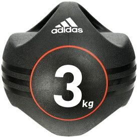 アディダス adidas ADBL10412 デュアルグリップメディシンボール3kg