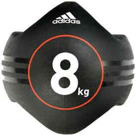 アディダス adidas ADBL10414 デュアルグリップメディシンボール8kg