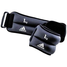 アディダス adidas トレーニング アンクル/リスト・ウエイト ダンベル 1.0kg×2個 (サイズ:23cm(ウェイト部分)×9cm×3cm・手首足首周径14.5-23cm対応/ブラック)ADWT12228