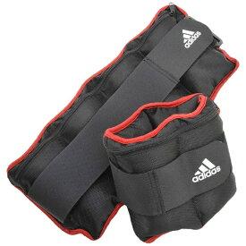 アディダス adidas トレーニング アジャスタブル・アンクル/リストウエイト プレート 1kg×2個(サイズ:32cm×11cm×3cm・手首足首周径20-48cm対応/ブラック)ADWT12229