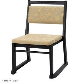 タック 和室用座椅子 WZS6BK410