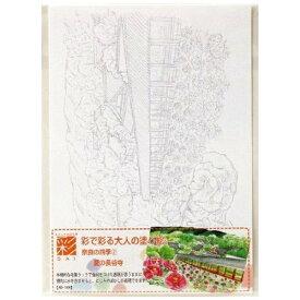 あかしや 彩で彩る大人の塗り絵奈良の四季2