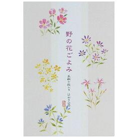 あかしや はがき箋 野の花ごよみ