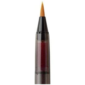 あかしや 天然竹筆ペン 替穂