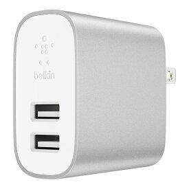BELKIN BOOST CHARGE スマホ用USB充電コンセントアダプタ (2口/24W)