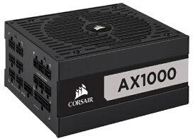 CORSAIR コルセア AX1000 (CP-9020152-JP) CP-9020152-JP [ATX /Titanium]