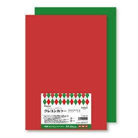 長門屋商店 NAGATOYA いろがようし クレヨンカラー クリスマスアソート(A4×20枚) ナ-CR1225 あか・みどり[ナCR1225]【wtcomo】