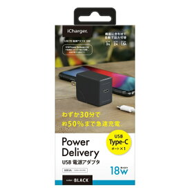 PGA Power Delivery対応18W出力スマホ用USB充電コンセントアダプタ PG-PDAC18W01BK ブラック