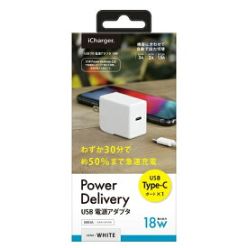 PGA Power Delivery対応18W出力スマホ用USB充電コンセントアダプタ Premium Style ホワイト PG-PDAC18W02WH [1ポート /USB Power Delivery対応]