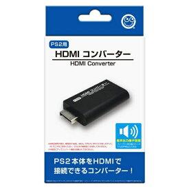 コロンバスサークル Columbus Circle HDMIコンバーター(PS2用) CC-P2HDC-BK【PS2】