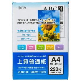 オーム電機 OHM ELECTRIC 上質普通紙 [A4 /220枚] OA-PFA422[OAPFA422]【wtcomo】