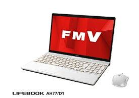 富士通 FUJITSU FMVA77D1W ノートパソコン LIFEBOOK AH77/D1 プレミアムホワイト [15.6型 /intel Core i7 /HDD:1TB /SSD:128GB /メモリ:8GB /2019年2月モデル][15.6インチ office付き 新品 FMVA77D1W]