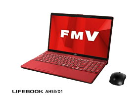 富士通 FUJITSU FMVA53D1R ノートパソコン LIFEBOOK AH53/D1 ガーネットレッド [15.6型 /intel Core i7 /HDD:1TB /メモリ:8GB /2019年2月モデル][15.6インチ office付き 新品 FMVA53D1R]