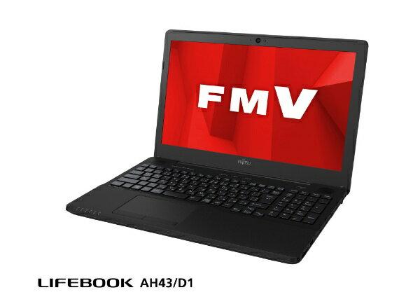 富士通 FUJITSU FMVA43D1BP ノートパソコン LIFEBOOK AH43/D1 シャイニーブラック [15.6型 /AMD Ryzen 3 /SSD:256GB /メモリ:4GB /2019年2月モデル][FMVA43D1BP]