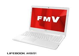 富士通 FUJITSU FMVA50D1WP ノートパソコン LIFEBOOK AH50/D1 プレミアムホワイト [15.6型 /intel Core i7 /HDD:1TB /メモリ:4GB /2019年2月モデル][15.6インチ FMVA50D1WP]