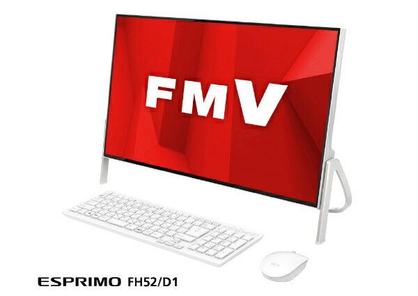 富士通 FUJITSU ESPRIMO FH52/D1 デスクトップパソコン [23.8型 /CPU:Celeron /HDD:1TB /メモリ:4GB /2019年2月モデル] FMVF52D1W ホワイト [23.8型 /HDD:1TB /メモリ:4GB /2019年2月モデル][FMVF52D1W]