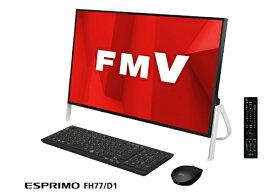 富士通 FUJITSU 【ビックカメラグループオリジナル】ESPRIMO FH77/D1(ダブルチューナー搭載) デスクトップパソコン FMVF77D1BB ブラック [23.8型 /HDD:1TB /Optane:16GB /メモリ:8GB /2019年2月モデル][23.8インチ office付き 新品 一体型]【point_rb】