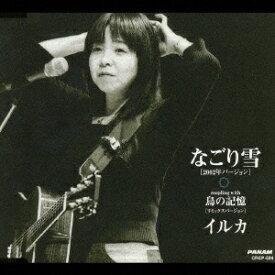 日本クラウン NIPPON CROWN イルカ/ なごり雪[2002年バージョン]/[韓国語バージョン]【CD】 【代金引換配送不可】