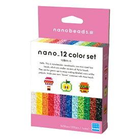 カワダ KAWADA ナノビーズ 80-54360 ナノビーズ 12色セット