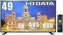 I-O DATA アイ・オー・データ 液晶ディスプレイ ブラック LCD-M4K492XDB [49型 /ワイド /4K(3840×2160)][49インチ LCDM4K492XDB]