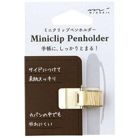 デザインフィル DESIGNPHIL ミニクリップペンホルダー ゴールド