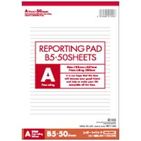アピカ APICA B5レポート用紙 A罫