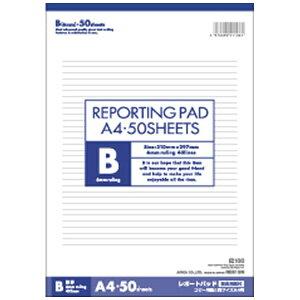 アピカ APICA A4レポート用紙 B罫