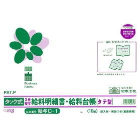 日本法令 NIHON HOREI 法令用紙